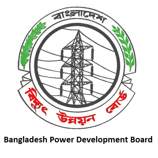 Bangladesh-power-development-board-job-circular